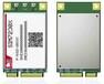 原装现货SIM7230E模块全网供货价格优势