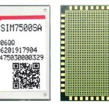芯讯通SIM7500E&SIM7500SA无线模块图片