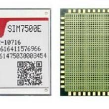 4G通讯模块-simcom4G通讯模块SIM7100CE图片