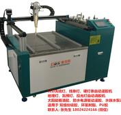 供应福建MG-8080智能卡自动滴胶机IC卡环氧树脂滴胶机