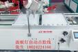 LED底發光平板燈6頭自動點膠機平板燈自動點膠機生產廠家