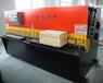 优惠供应数控剪板机QC12K-6X4000