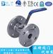 Q41F广式法兰球阀上海良工标一沪工正丰开维喜阀门