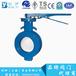 WBLX(D72X)手动对夹式软密封蝶阀上海良工沪工标一富山阀门