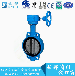 D371X蜗轮对夹式蝶阀上海良工沪工标一富山阀门