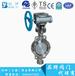 D373H蜗轮对夹式硬密封蝶阀上海良工沪工标一富山阀门