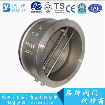 弹性硬密封对夹蝶阀   产品型号: dt73h-16  产品口径: dn50~dn120图片