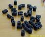 供应编码器专用联轴器,弹性联轴器,联轴器型号,参数