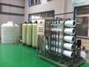 汽车防冻液生产免费提供生产技术