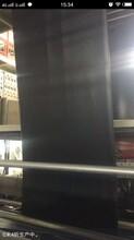 聚乙烯防水板Α湖南防水板厂家αEVA防水板有限公司、欢迎您
