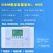厂家直销GSM防盗报警器超大LCD屏智能防盗报警器