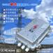 GSM农灌变压器防盗报警器室外变压器及电缆防盗的报警器