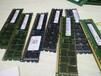 北京海淀区服务器内存条回收台式机内存条回收