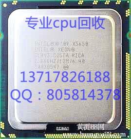 北京专业cpu回收
