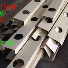 供应各类铝合金线槽,铝合金走线槽,方线槽,灯线槽,异类线槽图片