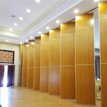 广州宴会厅活动隔断厂家安装