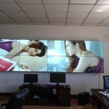 监控中心,商业展示,视频会议,拼接屏市场越来越好!来磊佳,专业的液晶拼接屏厂家!