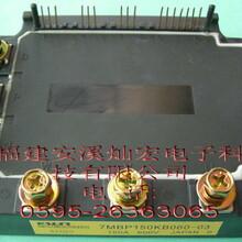 富士IGBT模块7MBR25SA1207MBR15SA1207MBR100U4B1207MBR75U4B120图片
