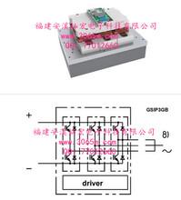 赛米控IGBT模块SKiiP24GB07E3V1SKiiP24GB12T4V1图片