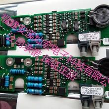瑞士CONCEPT驱动器2SC0108T2A0-17