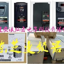 伺服驱动器SGD7S-2R8A10A002
