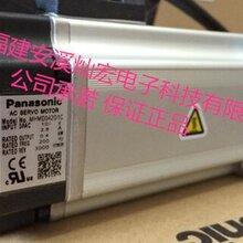 松下伺服电机MHMD021S1B,MHMD021S1C,MHMD021S1D图片