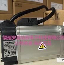 松下伺服电机MHMD021S1N,MHMD021S1P,MHMD021S1Q图片