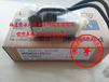 MFME152S1C/MFME152S1D/MFME152S1G全新原装松下伺服电机