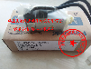 MFME154G1G/MFME154G1H/MFME154S1C全新原装松下伺服电机