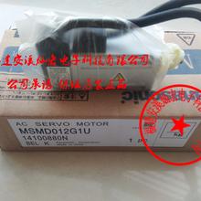 全新原装MDME304SCH/MDME402G1C松下伺服电机图片
