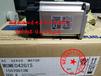 全新原装MDME402G1H/MDME402GCC松下伺服电机