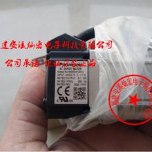 全新原装松下伺服电机MDME304S1D/MDME304S1G图片