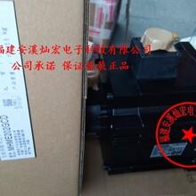 全新原装松下伺服电机MDME304GCH/MDME304S1C图片
