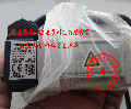松下伺服电机MHMD041G42N/MHMD041G43N/MHMD041G44N