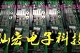IGBT模块驱动板2SP0115T2Ax-FF600R06ME3