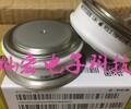 可控硅/晶闸管M0859lc160