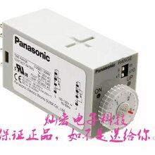 全新原装松下延时继电器S1DXMA2C30MAC120V图片