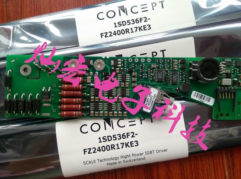 全新原装1SD536F-5SNA1500E330100拍联系库存
