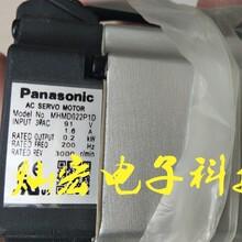 松下电机MHME402S1C,MHME402S1D图片