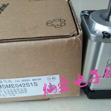 松下MHME304G1C,MHME304G1D图片