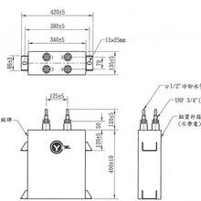 裕昌直接电容器HMD-09-U1200S,900VDC1200UF1200A图片