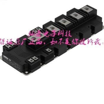 全新原装,西门康IGBT模块SKM1400GB12P4,功率模块,电源模块