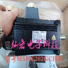 原裝MINAS松下A5伺服電機MDMEC52G1G含稅價格圖片