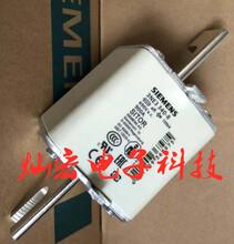 全新原裝,美國Bussmann熔斷器170M6814圖片
