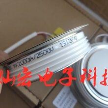 原装TECHSEM台基可控硅Y89ZKE0T09H00018
