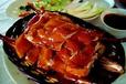 北京烤鸭的做法学北京烤鸭到顶正餐饮创业学烤鸭