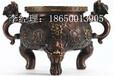 青铜器鉴定专家辨别年代拍卖机构