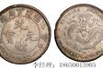 厦门哪里有鉴定古代银币机制币如何鉴定机制币
