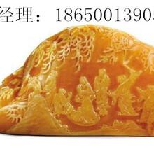 寿山石雕作品好坏雕工名人寿山石鉴定真假福建寿山石鉴定机构图片