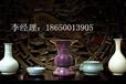 厦门鉴定哥窑瓷器青瓷金丝铁线紫口铁足怎么分辨